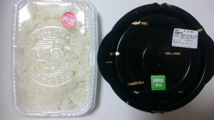 肉野菜炒め弁当ご飯大盛り-ほっともっと土岐口店1