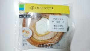 デニッシュケーキロール-ファミリーマートこだわりパン工房1