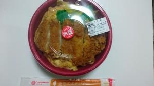 安くてお腹いっぱいになるロースかつ丼-ほっともっと土岐口店1