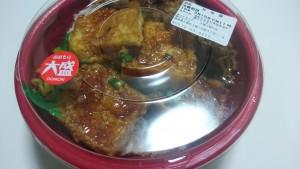 栄養満点!豆腐牛めし-ほっともっと土岐口店1