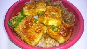 栄養満点!豆腐牛めし-ほっともっと土岐口店3