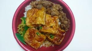 栄養満点!豆腐牛めし-ほっともっと土岐口店2