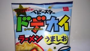 ベビースタードデカイラーメン(うましお)1