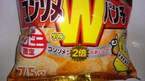 ポテトチップスコンソメWパンチ1