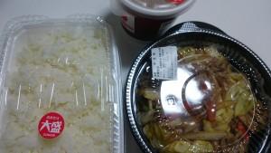 肉野菜炒め弁当ご飯大盛り+特製豚汁-ほっともっと土岐口店1