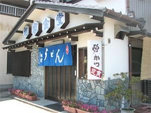 かつ丼と中華そば-旭家食堂1