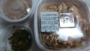 高菜明太マヨ牛丼&みそ汁-すき家19号土岐店1