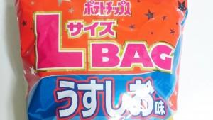 ポテトチップスうすしおLサイズBAG1