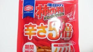 期間限定!亀田の柿の種辛さ5倍1