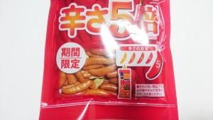 期間限定!亀田の柿の種辛さ5倍3