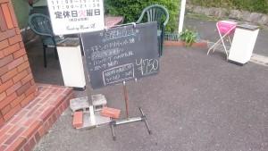 日替わりランチ-クッキングハウスA1