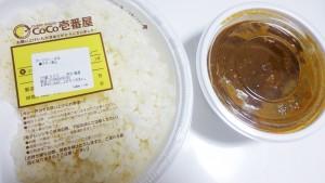 チキン煮込みカレー(500g)-カレーハウスCoCo壱番屋土岐インター店1