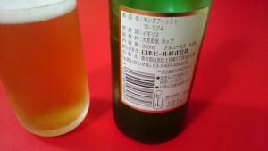 サモサとビールセット-インドネパールレストランマカル5