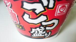 ごつ盛りワンタン醤油ラーメン-マルちゃん1