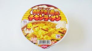 チキンラーメンどんぶり酸辣湯(サンラータン)風1