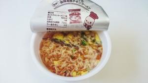 チキンラーメンどんぶり酸辣湯(サンラータン)風5