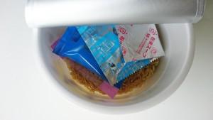 また食べたくなるラーメン~柚子香る塩味~1