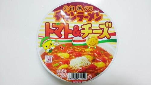 チキンラーメンどんぶりトマト&チーズ1