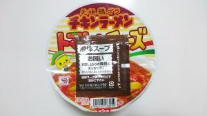 チキンラーメンどんぶりトマト&チーズ5