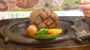 げんこつハンバーグ-げんこつハンバーグの炭火焼きレストランさわやか2