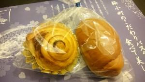 【ディナーセット】鶏もも肉とほうれん草のピリ辛バジリコスープ仕立て-ニーニャニーニョ桜小町可児店6