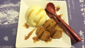 【ディナーセット】鶏もも肉とほうれん草のピリ辛バジリコスープ仕立て-ニーニャニーニョ桜小町可児店5