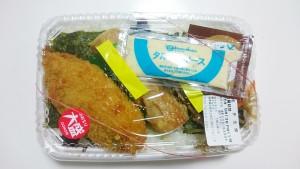 のりタルタル弁当ご飯大盛り-ほっともっと土岐口店1