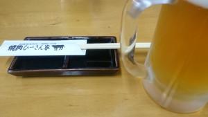 生ビール-焼肉ひーさん家瑞浪店