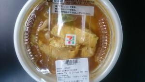 和風カレーうどん-セブンイレブン1