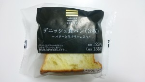 【ファミマプレミアムシリーズ】デニッシュ食パン(バターと生クリーム入り)1
