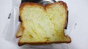 【ファミマプレミアムシリーズ】デニッシュ食パン(バターと生クリーム入り)3