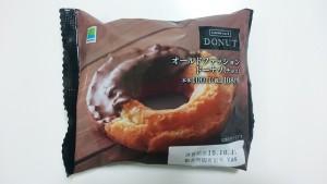 【ファミマカフェ】オールドファッションドーナツ(チョコ)1
