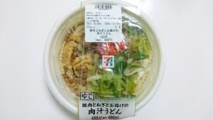 麺たっぷり!肉汁うどん-セブンイレブン1