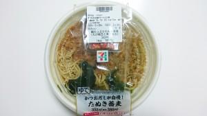 かつおだしが自慢!たぬき蕎麦-セブンイレブン1