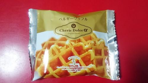 【Cherie Dolce】ベルギーワッフル1