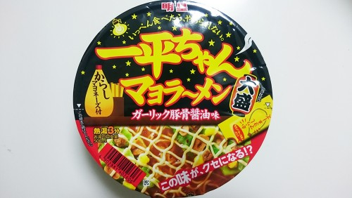 明星一平ちゃん大盛りマヨラーメン【ガーリック豚骨醤油味】1