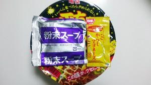明星一平ちゃん大盛りマヨラーメン【ガーリック豚骨醤油味】2