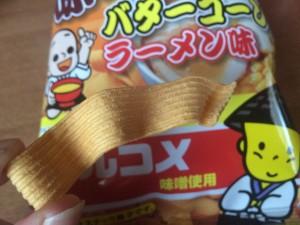 ベビースター ドデカイ ラーメン 味噌バターコーン ラーメン味