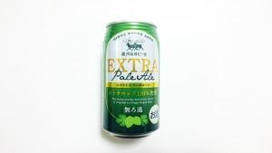 【銀河高原ビール】エクストラペールエール1