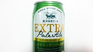 【銀河高原ビール】エクストラペールエール2