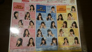 SKE48のメンバーが選ぶ、推しトッピン具対決!!2