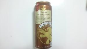 ブラウンベルグ500ml2