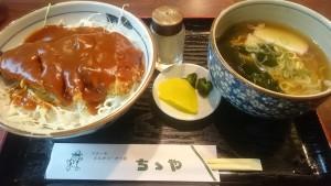 かつ丼+ミニラーメン-ファミリーレストランちちや