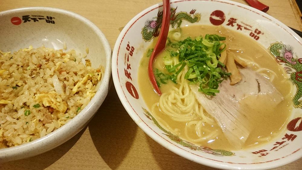 チャーハン定食-天下一品名古屋錦店