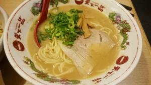 チャーハン定食2-天下一品名古屋錦店