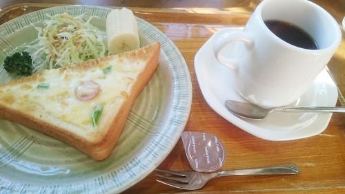 モーニング(アメリカン)1-MIZUWA