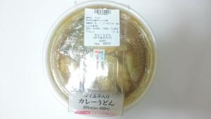 和風カレーうどんリピート1-セブンイレブン