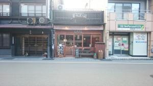 郡上いこいcafeとも家1