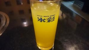 オレンジジュース-焼肉牛亭