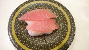 まぐろはらみ-はま寿司土岐店